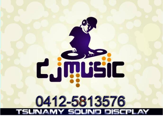 1397736319_602706263_1-tsunamy-sound-discplay